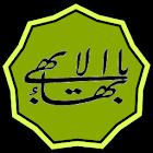 Baha'i Qiblih Locator icon