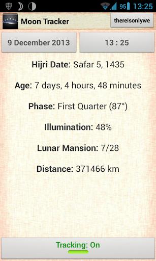 Moon Phase Tracker