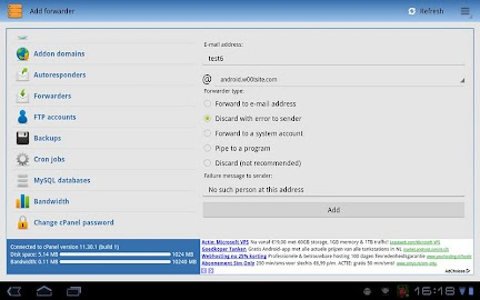 Control Panel for cPanel Screenshot 6