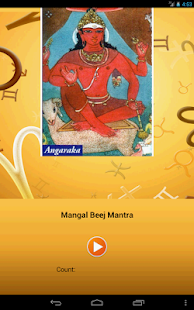 Navagraha Shanti Mantras- screenshot thumbnail