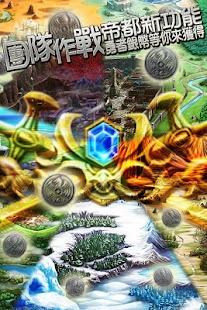 勇者前線 Brave Frontier - screenshot thumbnail