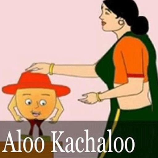 Hindi Kids Rhyme Aaloo Kachalo
