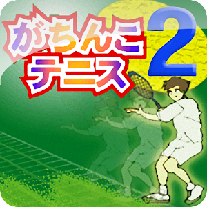 2015年10月20日Androidアプリセール RPGアプリ 「FINAL FANTASY VI」などが値下げ!