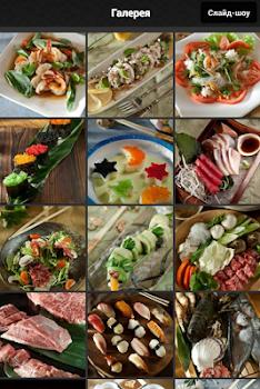 Японский ресторан Кобе Одесса
