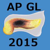 急性膵炎診療ガイドライン2015モバイルアプリ