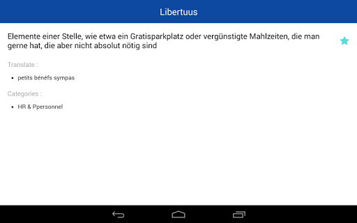 【免費書籍App】Wirtschaft Wörterbuch De-Fr-APP點子