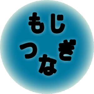 Mojitsunagi Free