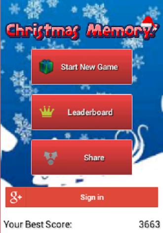 クリスマスメモリーゲーム