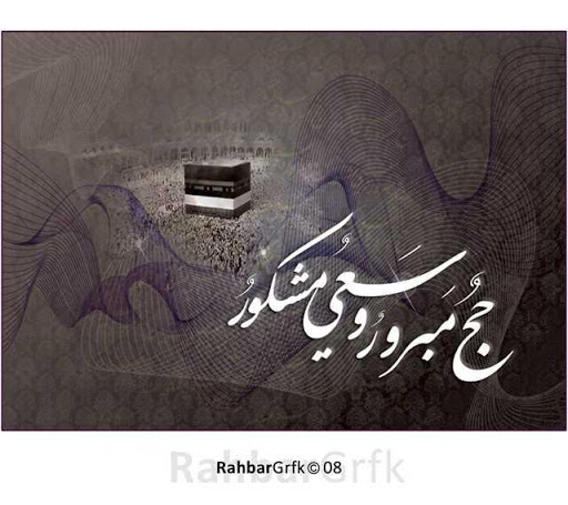 【免費生活App】Kaaba Wallpapers-APP點子