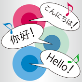 Daily Japanese-Chinese-English
