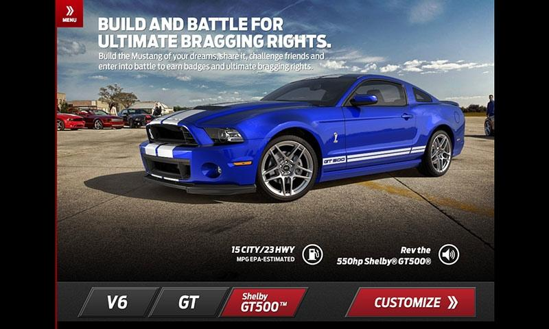 Mustang Customizer - screenshot