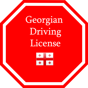 Download Georgian Driving License APK on PC   Download ...