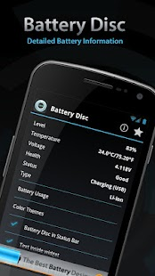 Beautiful Battery Disc White- screenshot thumbnail