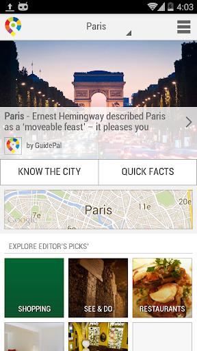 巴黎城市指南