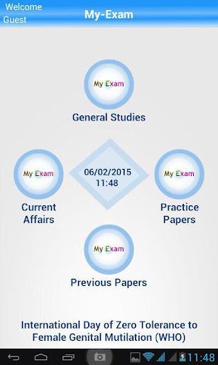 My Exam