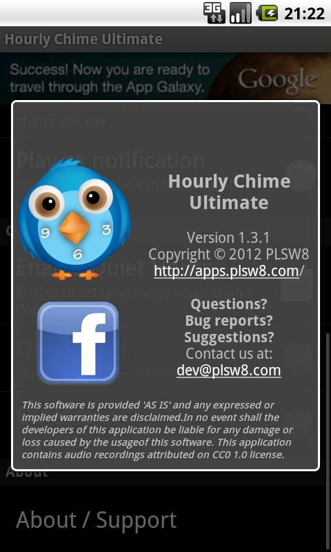 Hourly Chime Ultimate - screenshot