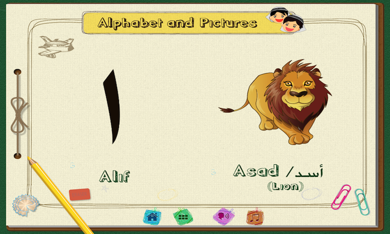 learn arabic alphabet arabic alphabet teaches you arabic in a fun and ...