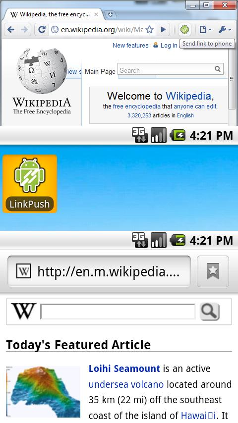 LinkPush - screenshot