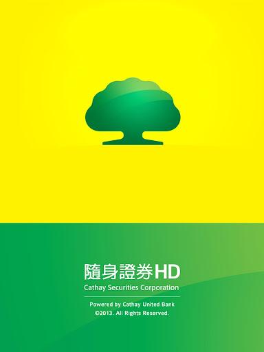 國泰綜合證券 HD