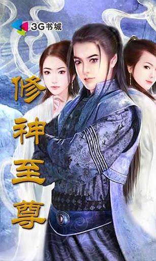 迅雷7繁體中文版載點   Thunder 迅雷去廣告繁體中文版 - 免費軟體下載