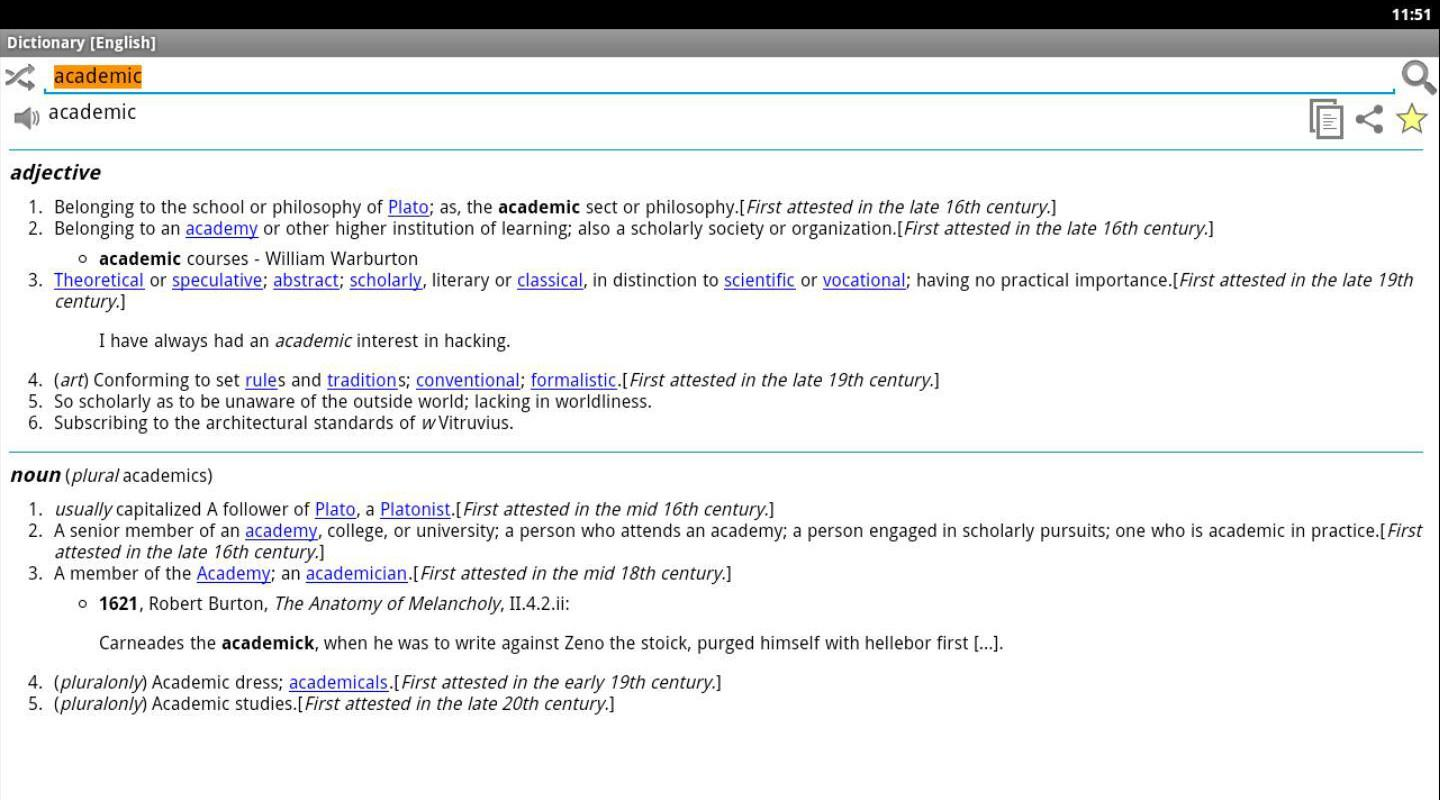 Online Dictionary- screenshot