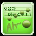 ToneTunerUserManual-ko logo