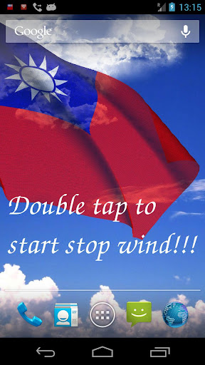 3D中華民國國旗歌LWP