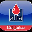 Alfa Labs icon