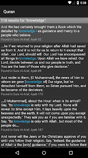 Quran for Android - screenshot thumbnail