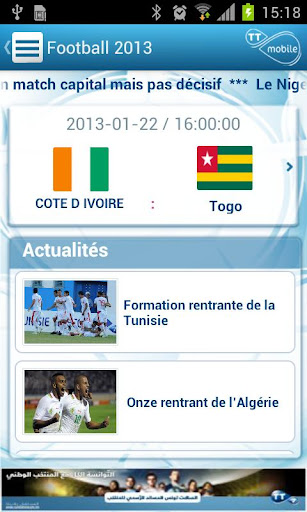 Coupe Football 2013