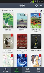 玩免費書籍APP 下載Naver Books app不用錢 硬是要APP