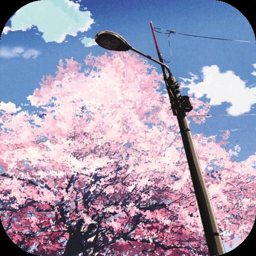 夢幻世界壁紙 生活 App Store-愛順發玩APP