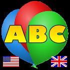 Воздушный шар алфавит icon