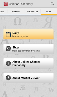 Collins Chinese Dictionary TR- screenshot thumbnail