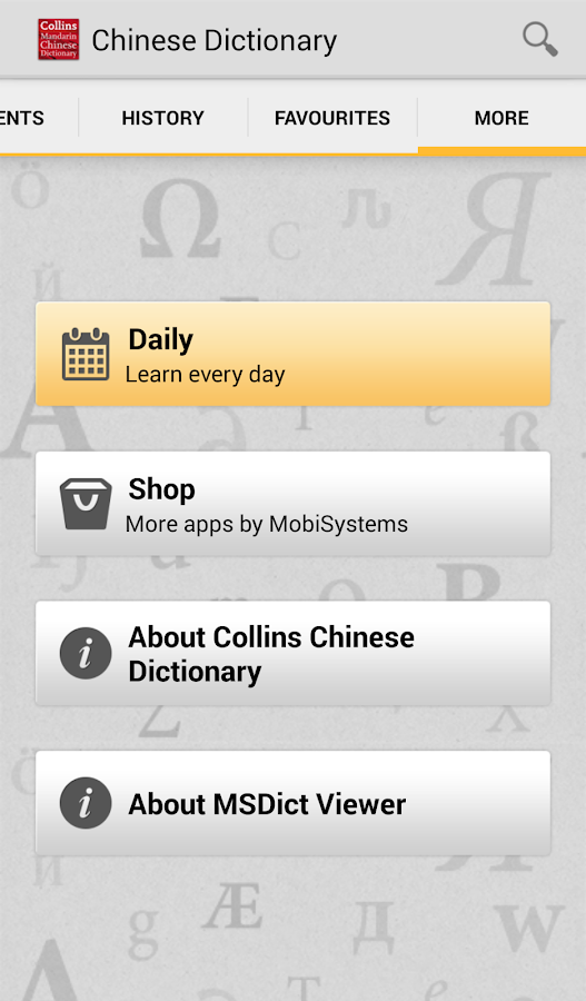 Collins Chinese Dictionary TR- screenshot