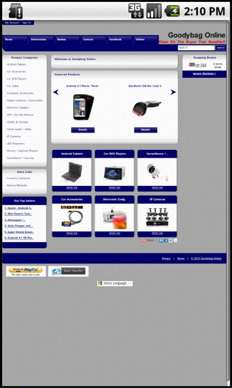 Goodybag Online - screenshot