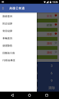 Screenshot of Kaohsiung Bus (Real-time)