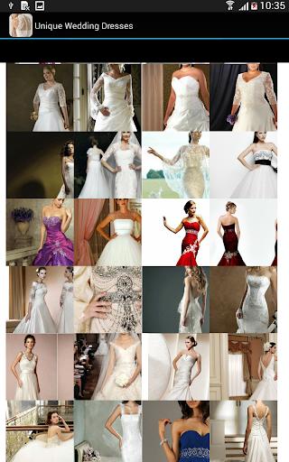獨特的婚紗禮服