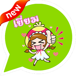 Mush Princess Emoticons-TH for PC and MAC