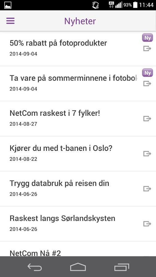 Mitt Netcom - screenshot