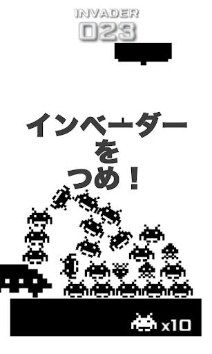 InvaderTower