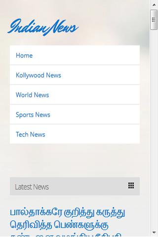Indian News- screenshot