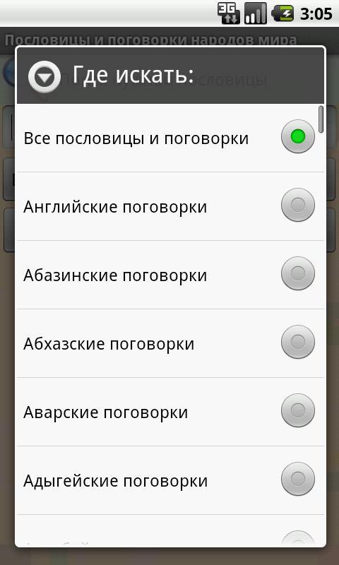 Читать татьяна луганцева год козла отпущения читать онлайн