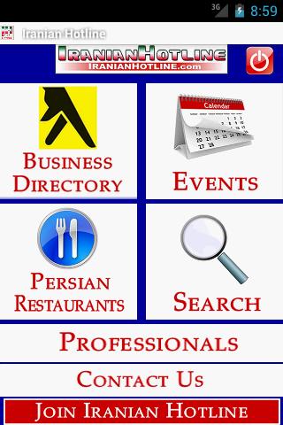 Iranian Hotline App