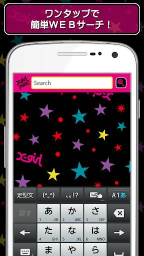 無料个人化AppのX-girlライブ壁紙とお得な検索アプリ付き☆-無料|記事Game