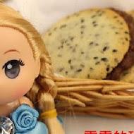 AUNT STELLA 詩特莉手工餅乾(微風南京店)
