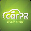 카피알 – 중고차검색,중고차사이트 logo