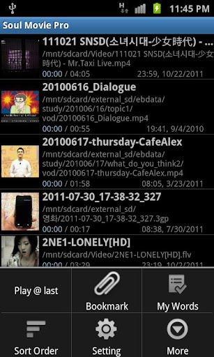 Soul movie pro for android version 7. 6. 0 | free download apps.