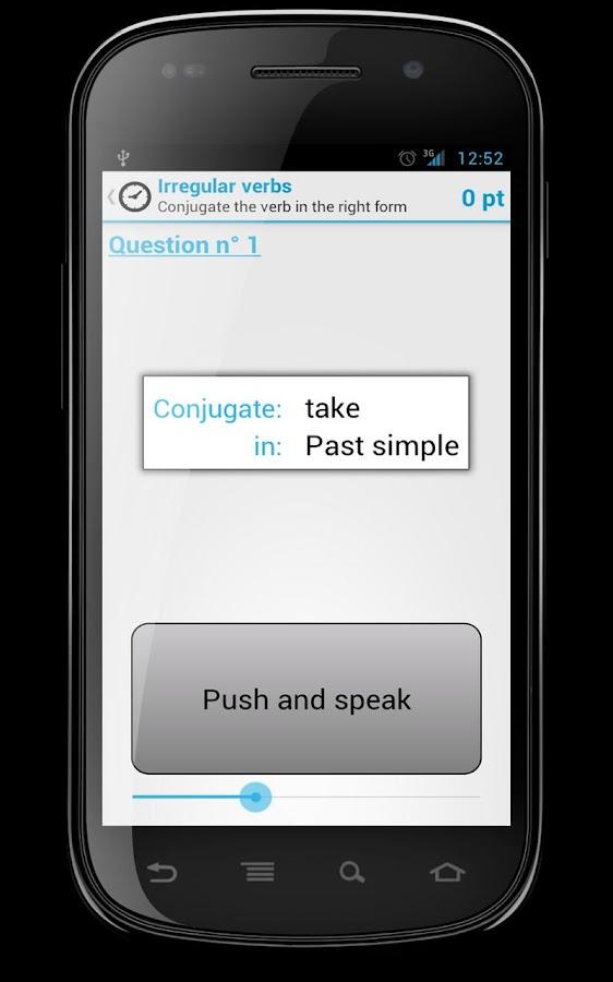 English Training- screenshot