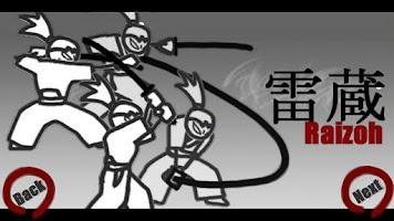 Screenshot of No Bushido, No Japan.